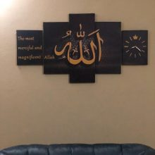 LOVELY ISLAMIC 5 PANEL CANVAS DECOR